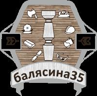 Магазин Балясина35.рф